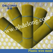 Lower price decorative plastic net (manufacturer)
