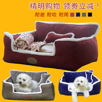Custom soft high quality DOG BED