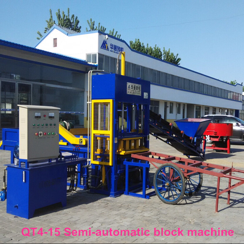 small scale industries machines/mini brick making plant