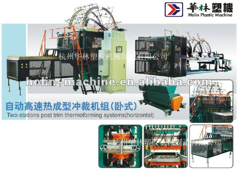 Fast food container making machinery