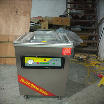 DZ400(DZQ400) food Vacuum household meat packing machine
