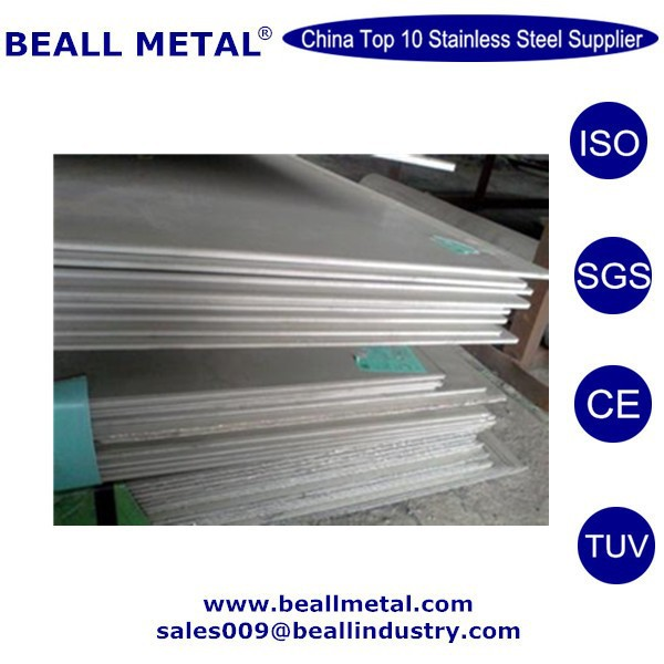 China sheet and plate 321 austenite stainless steel price per kg supplier