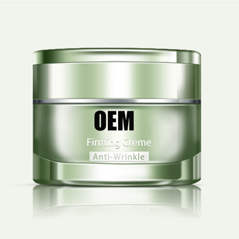 Private Label Anti-wrinkle Cream Day And Night Tightening Cream