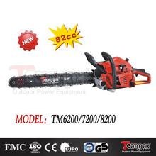 new big power hotest gasoline cheap chainsaws for sale 82cc