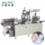 Plastic Container Tea Cup Lid Thermoforming Machine On Sale