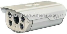Long Distance Night Vision Surveillance Security Camera