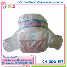 Colors Printed Back Sheet Disposable Baby Adult Diaper With Color Plastic Bags