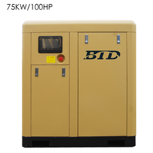 100hp 75kw rotary screw air compressor mute and refrigeration air compressor
