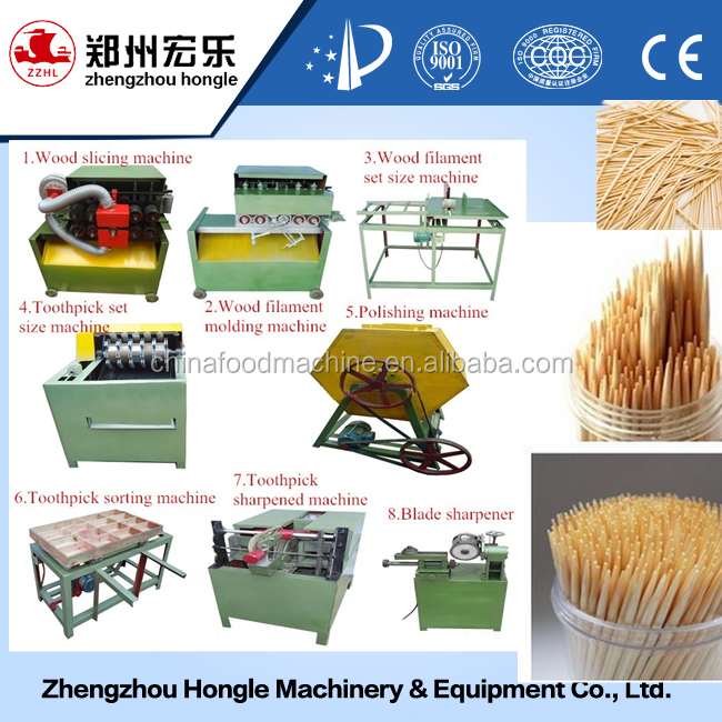 Automatic Bamboo Toothpick Production Line / toothpicks Making Machine