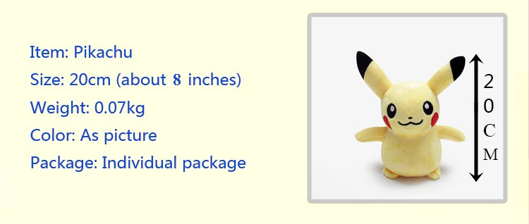 Hot sale high quality kawii stuffed soft pikachu plush