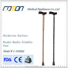 FDA certification folding walking cane oxidation color wooden handle