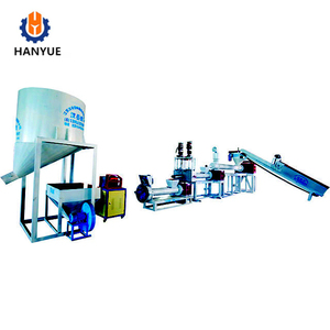 High output Plastic PP PE film granulation line/ force feed recycling granulating machine