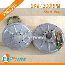 vertical axial Disc Coreless Low speed 2kw 300RPM Generator