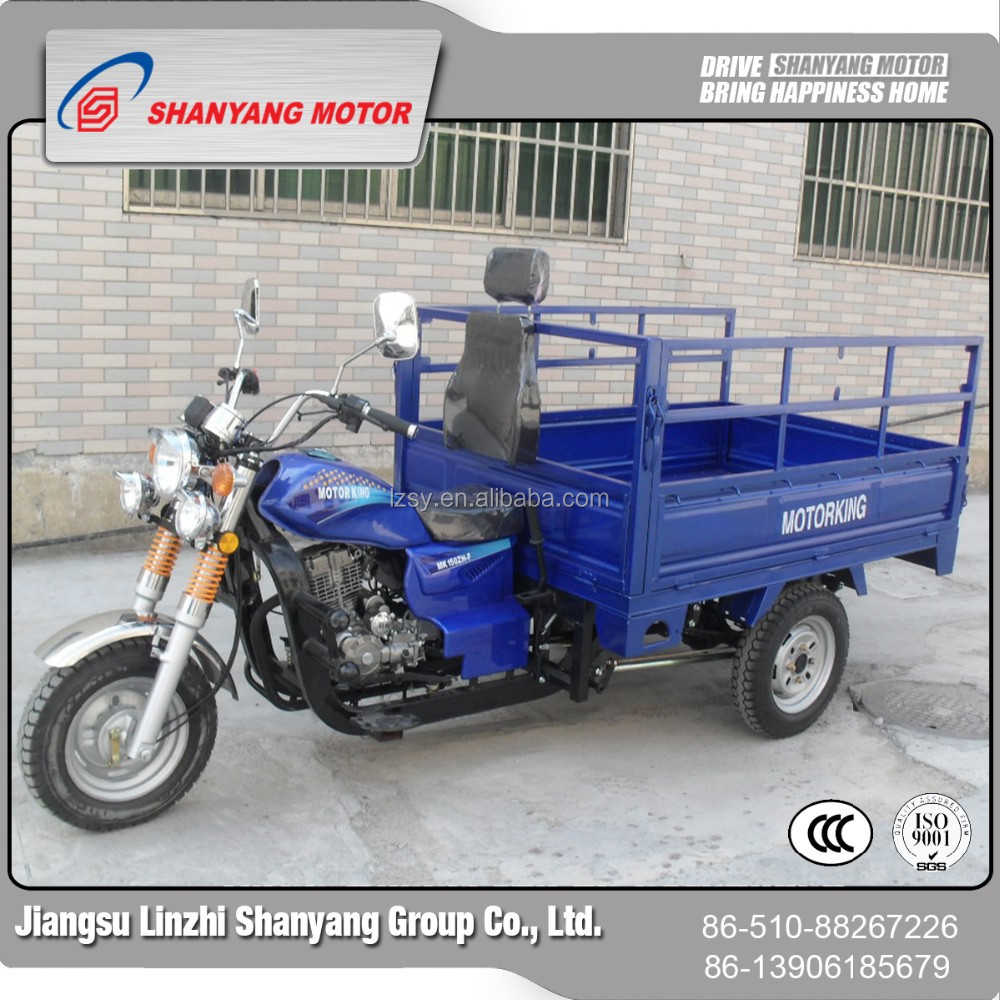 China Engine Wheels Petrol Tricycle Gasoline Three Wheel Motorcycle For Goods Transportation And Garbage Collecting