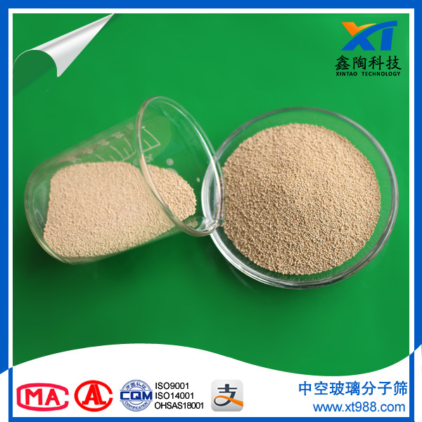 Zeolite for Insulating Glass molecular sieve 3A beads 1.0-1.5mmfor house windows
