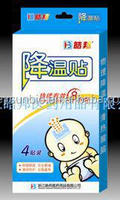 Hottest product vaporizer fever cooling patch, fever reducing cooling
