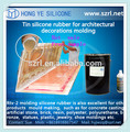 Silicone rubber manufacturer for architecture moulding