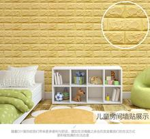 Multifunctional shah alam wallpaper with great price