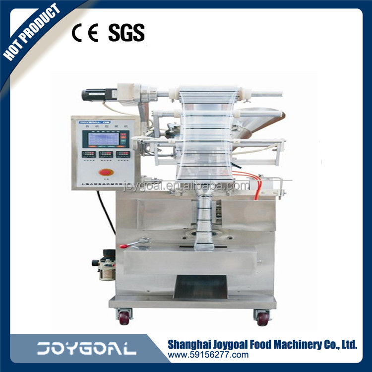 Low Price cotton candy vertical packing machine with low price