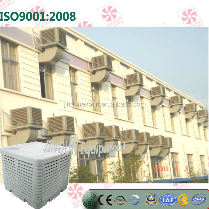 Centrifugal fan window air cooler new type 3500m3/h airflow window mounted evaporative air conditioner