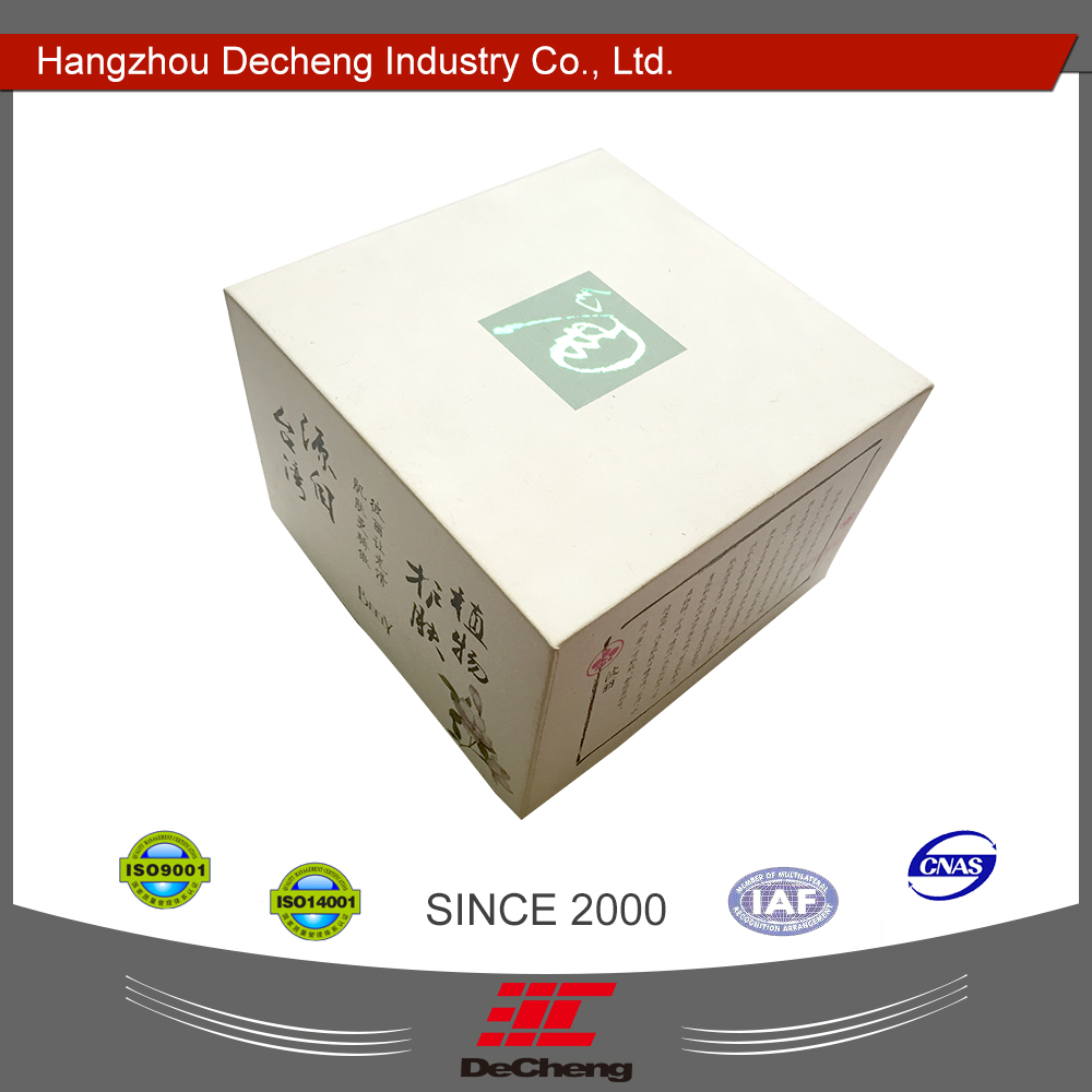 Best selling top quality cardboard paper box packaging