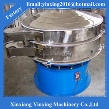 Stainless steel fine mesh vibrating sieve machine