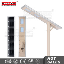 High quality low price all in one 30w solar led street lighting