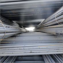 Hot Rolled deformed steel bar with grade HRB 400