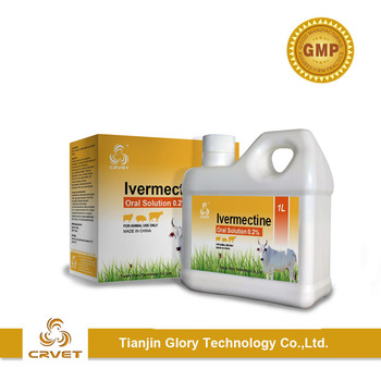 Ivermectin oral solution for dogs,cattle,sheep antiparasite