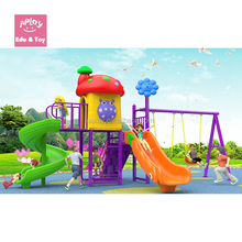 Music land series play structure day care center outside ground playing equipment outdoor playground children''s toys