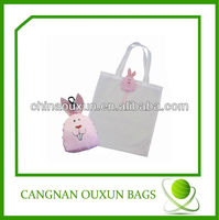 new design customized nylon animal shaped foldable bags