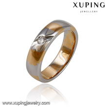 14103 gold jewelry, latest gold ring designs,single stone finger ring