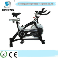 exercise cycle machine