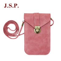 PU phone case/coin purse