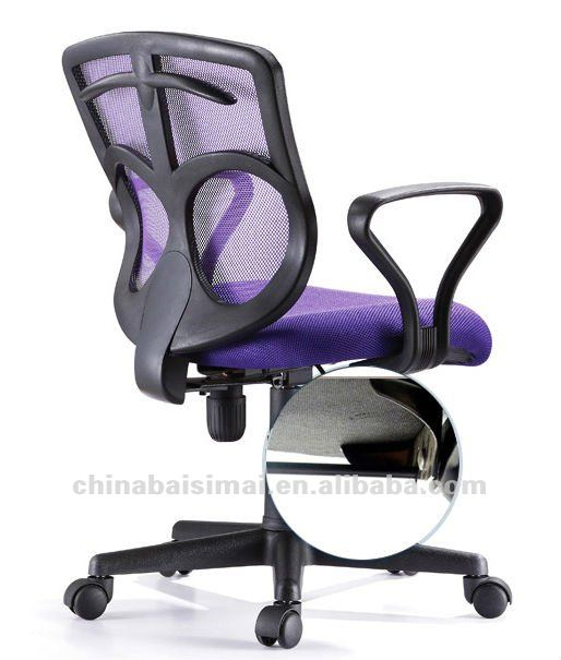 D09# Modern plastic mesh back office chair wholesale