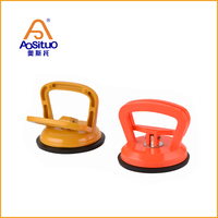 Heavy Duty Single Suction Cup / Vacuum Suction Lifter