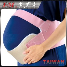 Breathable Maternity Belt Waist Pregnant Abdominal Binder Belly Band