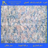 G562 flamed Good Quality Tiles factory Price