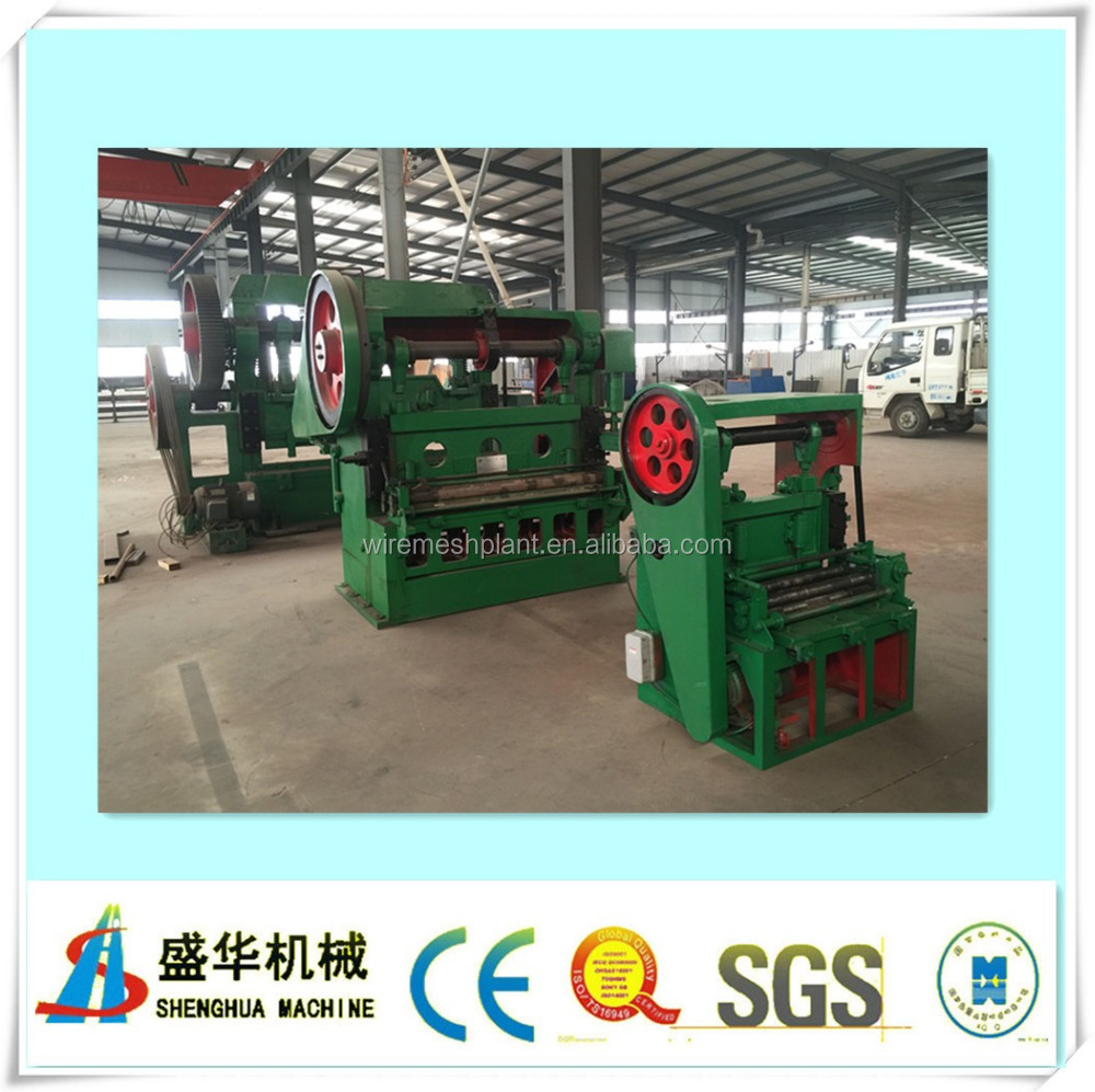 Common Automatic expanded plate metal machine (pounding)
