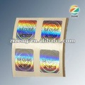 card holographic sticker