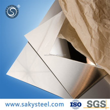 304 1.0mm rose gold hairline stainless steel sheet
