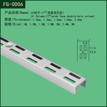 Fourgood Wholesale wall upright / upright post / decorative metal columns