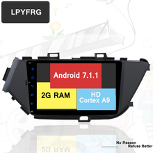 android 7.1 car video DVD player headunit tape recorder for Nissan Bluebird 2015 3g wifi gps navigation radio stereo BT USB DVR