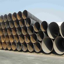 "nps 46"" spiral welded 20"" carbon ssaw steel pipe formed hollow section"