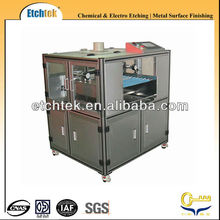 Photosensitive Ink Coating Machine