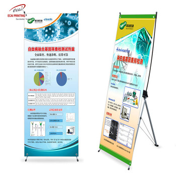 X rack Size 60 x 160 cm 80 x 180 cm , X-Stand display with promotion