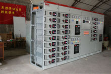 low voltage drawable electric switchgear