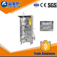 Best Quality Guangdong Automatic Small Plastic Liquid Filling Plant Mineral Water Liquid Plant