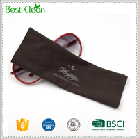Personalized Screen Printing 15cm * 15cm Suede Microfiber Cleaning Cloths
