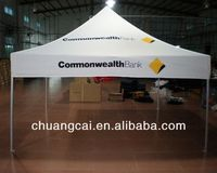 high quality aluminum alloy or iron outdoor huge gazebo